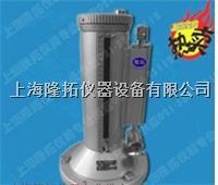 YJB-2500补偿式微压计(二级) YJB-2500