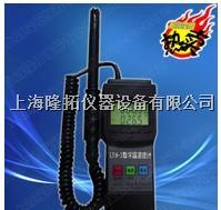 LTH-3型数字温湿度计/上海数字温湿度计 LTH-3
