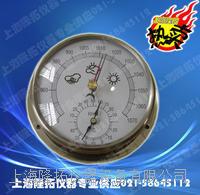 温湿度表,DTH-01膜盒式气压温湿度表 DTH-01膜盒式气压温湿度表