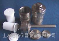 高压消解罐、不锈钢高压消解罐
