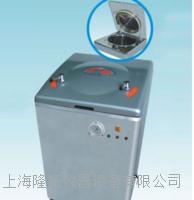 不锈钢蒸汽灭菌器75L YM75A