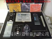 便携式综合气象仪 FY-A