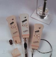 PHDZ-01笔式酸度计、精密型酸度计 PHDZ-01