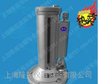 矿用补偿式微压计JYB-1500 JYB-1500
