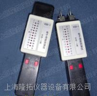 电子湿度测量仪 XSD-1B