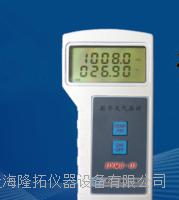 数字大气压计 DYM3-01