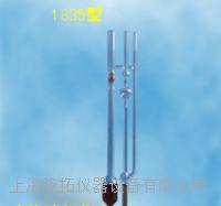 1835乌氏粘度计使用方法 1835