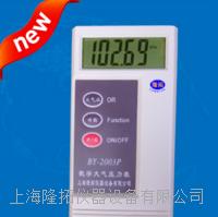 大气压力表 BY-2003P数字大气压力表 BY-2003P