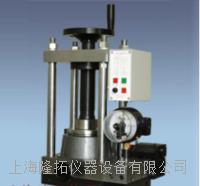 电动台式压片机FYD-30,手动粉末压片机 FYD-30