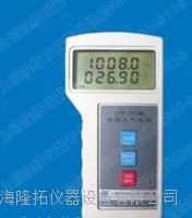 LTP-201高精密智能大气压计 LTP-201