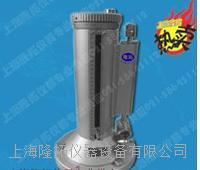 YJB-1500补偿式微压计 一等补偿式微压计 YJB-1500