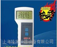 DYM3-01型数字大气压计、隆拓生产高精密数字气压表 DYM3-01