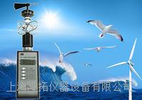 FYF-1轻便三杯风向风速表、气象用便携式风向风速仪