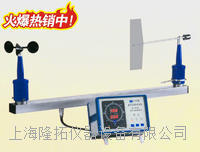 FYF数字式风向风速仪、台式风向风速仪 FYF