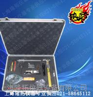 KY-2型焊缝外观检测工具箱