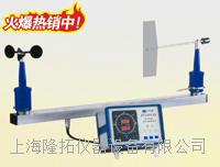 数字式风向风速仪(带变送器)/大风报警仪 FYF-B