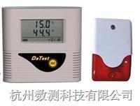声光报警温湿度记录仪 DT-TH20A