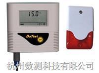 药品冷库温度报警记录仪 DT-T11A