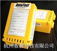 出口运输专用一次性温度记录仪 DT-SC05