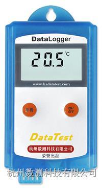 冷藏箱验证温度记录仪 DT-T100Y