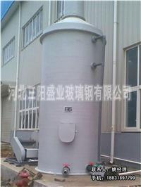 汙水廠廢氣治理 DGS