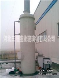 汙水廠廢氣治理