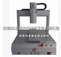 计算机面板涂胶机 显示器点胶 铝型材自动点胶机 电视机壳3M胶机 LVBP331