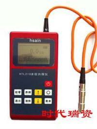 涂層測厚儀 HTL210