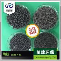 陶粒濾料 Φ0.5-32mm