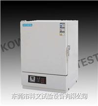 高温试验箱,高温测试箱 KW-GZ-72