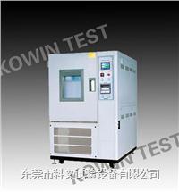 可编程恒温恒湿试验机,恒温恒湿机 KW-TH-225F