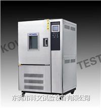 深圳恒温恒湿试验机 KW-TH-800Z
