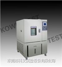 LED湿热试验箱,LED高低温湿热试验箱 KW-TH-150S