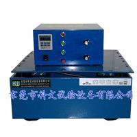 水平振动台0.5-600HZ KW-ZD-50SP
