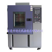高低温试验箱|高低温循环箱|高低温老化箱