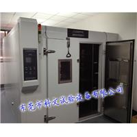 步入式恒温恒湿试验室|步入式高低温试验室|步入式环境试验箱
