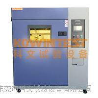 锂电池高低温冲击试验箱 KW-TS-50F