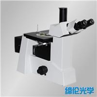 XTL-1000倒置金相显微镜 XTL-1000