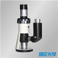 TL-OD便携式金相显微镜 TL-OD