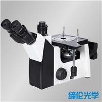 XTL-12B倒置金相显微镜 XTL-12B
