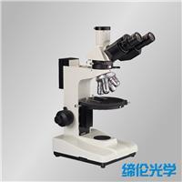 TL-1503落射偏光显微镜 TL-1503