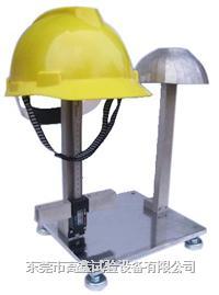 安全帽垂直間距佩戴高度測量儀 GX-7008