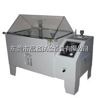 耐腐蝕試驗機 GX-3040