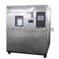 冷熱沖擊試驗機 GX-3000-CH