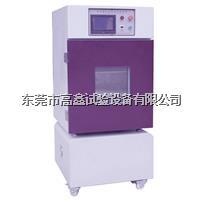 電池低氣壓高空模擬試驗箱 GX-3020-A