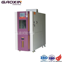 高溫試驗箱 GX-3030-B