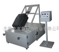 箱包顛簸行走試驗機(輥輪式) GX-9020-A