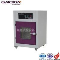 電池防爆箱 GX-FB-100T