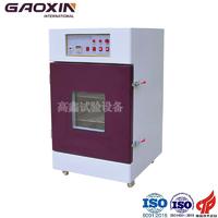 微電腦控制電池低氣壓模擬試驗箱 GX-3020-Z