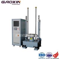 電池加速度沖擊試驗機  GX-5099-300
